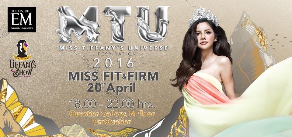 Miss Tiffany's Universe 2016 Finalists