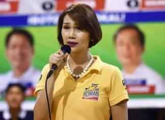Geraldine Roman Philippines Congresswoman