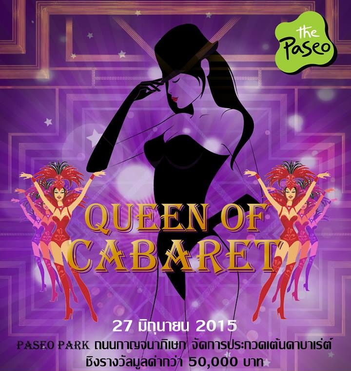 queen-of-cabaret-2015-ad
