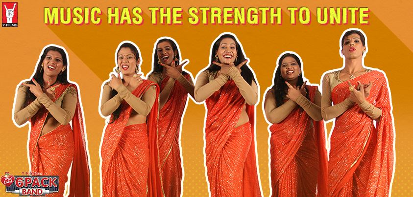 India's First Transgender Band